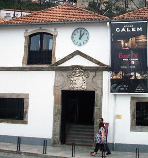 porto-vila-nova-de-gaia-cave-calem-entrada